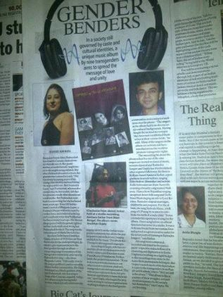 Feature in DNA India